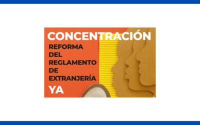 La Fundación La Salle Acoge se suma a la reivindicación por la reforma del reglamento de extranjería ya
